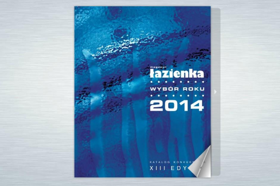 Zobacz katalog konkursowy