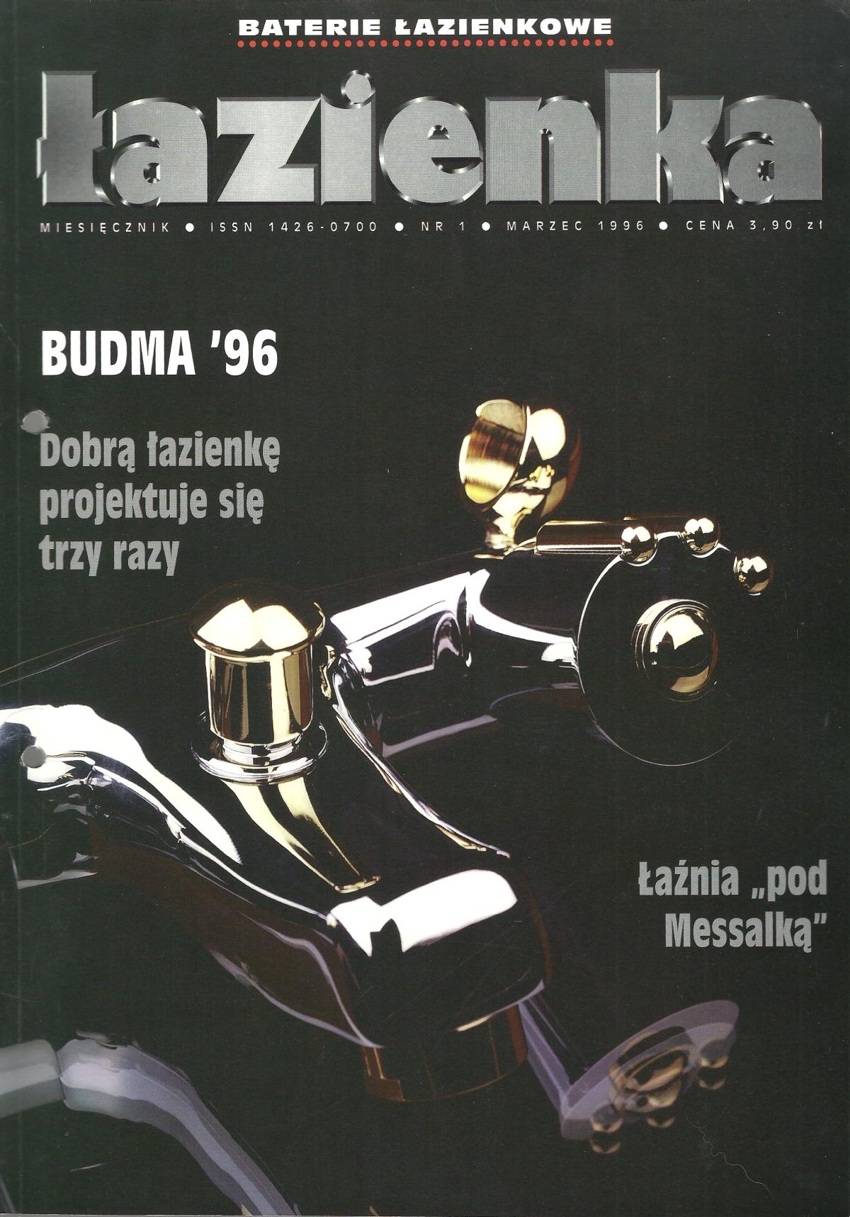 Łazienka 1996, nr 1 (okładka).jpg