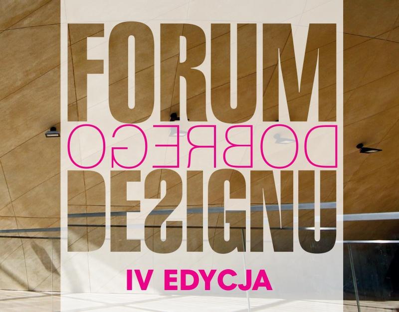 Forum Dobrego Designu 2016 - o czym będziemy dyskutować?