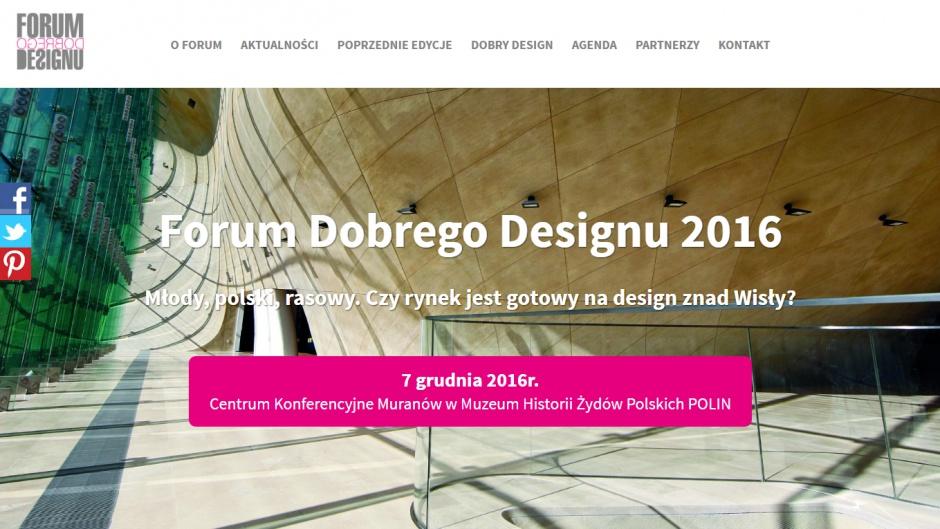 Forum Dobrego Designu - odwiedź nową stronę wydarzenia!