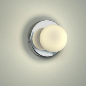 Oświetlenie w łazience: nowa kolekcja lamp