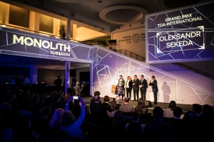 Tubądzin Design Awards rozdane. Zobacz kto zdobył nagrody