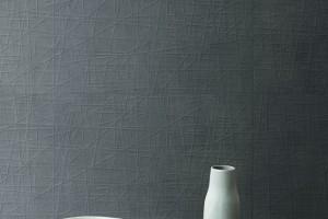 Płytki ceramiczne: nowa kolekcja niczym tkanina