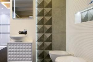 BLU salon łazienek, Lublin