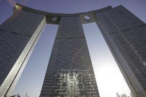 Wieżowiec przyszłości z polskim akcentem
