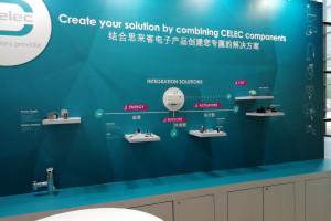 Zakończyły się największe targi branży łazienkowej w Chinach